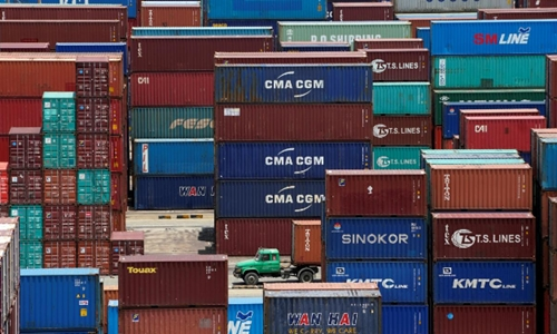 The United States officially levied up to $ 16 billion in Chinese goods